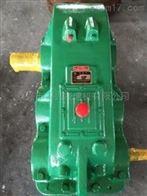 ZLC750-7.875-I减速机