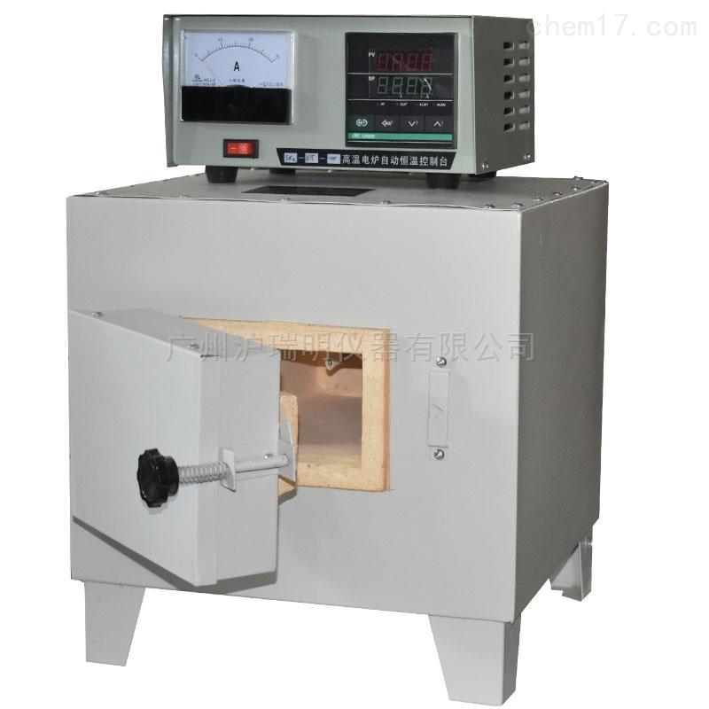 SX2-4-10A智能茂福炉 1000℃高温炉