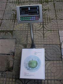 条码打印收银电子秤TP-31价格