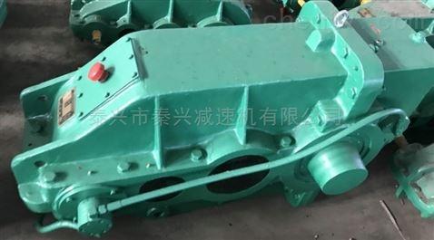 ZSCA320-21.6-1立式减速机
