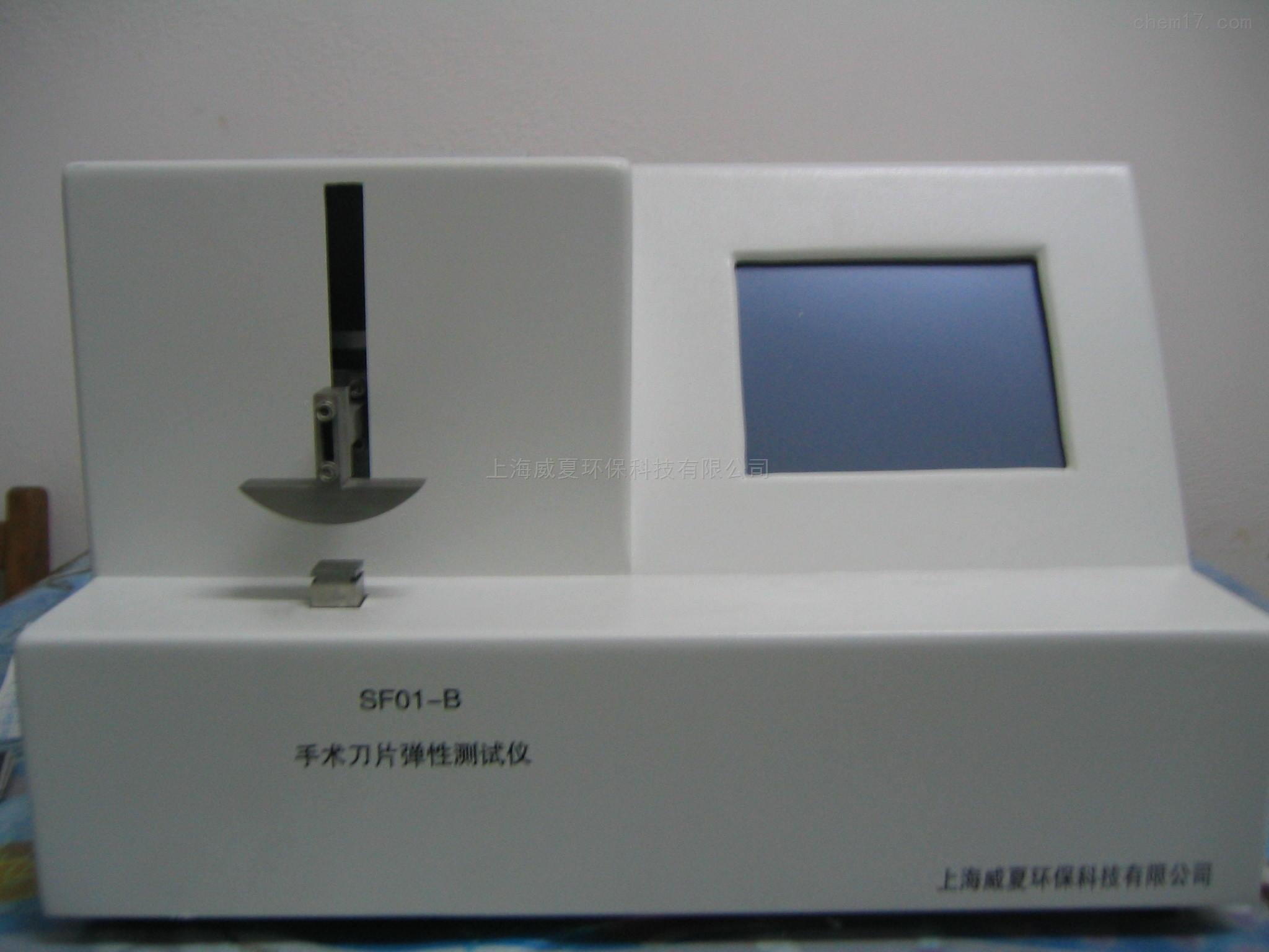 手术刀片弹性检测仪