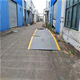30吨2.5m*6m电子地磅上海20吨地磅秤维修