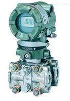 重庆川仪EJA-E压力变送器