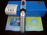 成都豪創WYT-V型0-10手持式折光儀 糖度計
