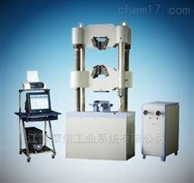 30吨微机控制电液比例液压万能试验机