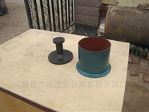 方远钢制筒压法砂浆强度检测仪