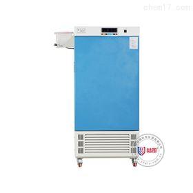 ZHS-250SC恒温恒湿培养箱使用说明