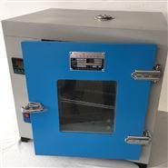 303A-4S电热恒温培养箱(尺寸600*600*700)