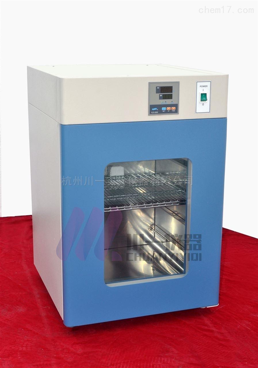 品质保证隔水式培养箱GHP-9050厂家推荐