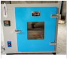 GHP-9050隔水式培养箱 高精度恒温烘箱