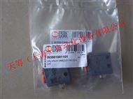 METAL WORK 机控阀W3501001101长期供应