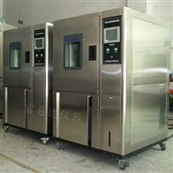 THP150青島可程式恒溫恒濕試驗箱