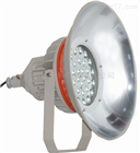 BZD188-05BZD188-05系列防爆免维护LED投光灯/厂家