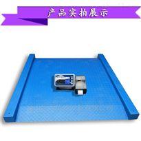 可设置预定重量电子秤/自动控制系统电子称