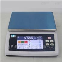 储存电子秤价格记录扫描单号智能电子称价格