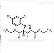 吡唑解草酯|135590-91-9|优质农用安全剂