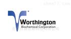 Worthington Biochemical全国代理