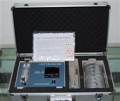 JWL-6 / KHW-6型(六級篩孔撞擊式) 空氣微生物採樣器
