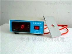 DB-H型 數顯恆溫電熱板(顯微鏡恆溫板)批發供應