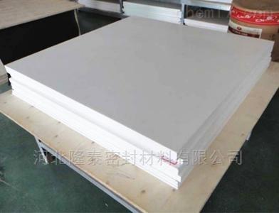 聚四氟乙烯板材厂家销售各规格四氟板