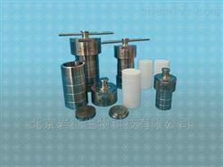 水熱反應釜
