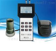 汽油辛烷值测定器