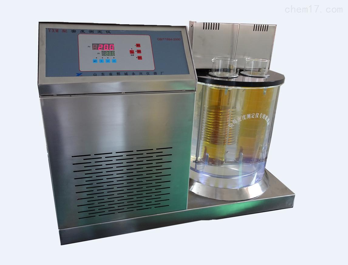2018年永兴仪器新款YXM型石油密度测定仪