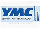 YMC ODS填料