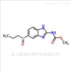 阿苯达唑亚砜|54029-12-8|优质驱虫病原料药