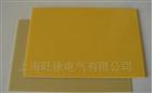 G-11环氧树脂层压板