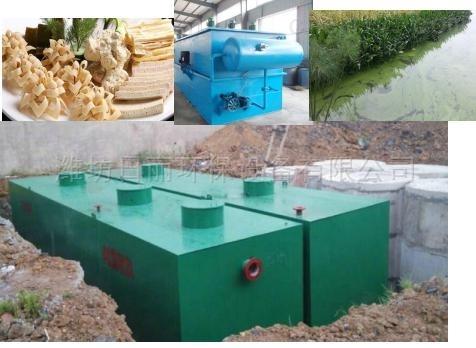 江苏省豆制品厂RL地埋一体化污水处理设备