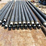 57*30廊坊聚氨酯蒸汽直埋保温管生产价格