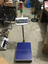 JWI-710鈺恒帶報警燈電子稱繼電器輸出電子秤