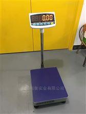 JWI-710JADEVER鈺恒JWI-710電子秤/臺稱
