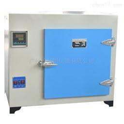 XCT-3高温鼓风干燥箱/模具热处理烘箱