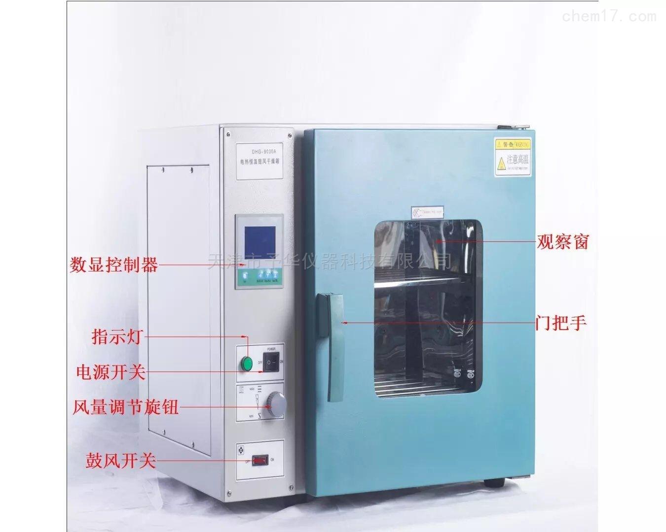 天津市予华仪器科技有限公司