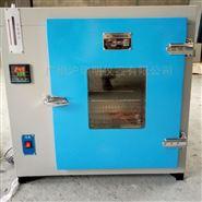 隔水式不锈钢内胆生化医药试验箱(培养箱)
