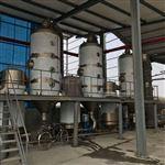 回收二手医药废水浓缩蒸发器