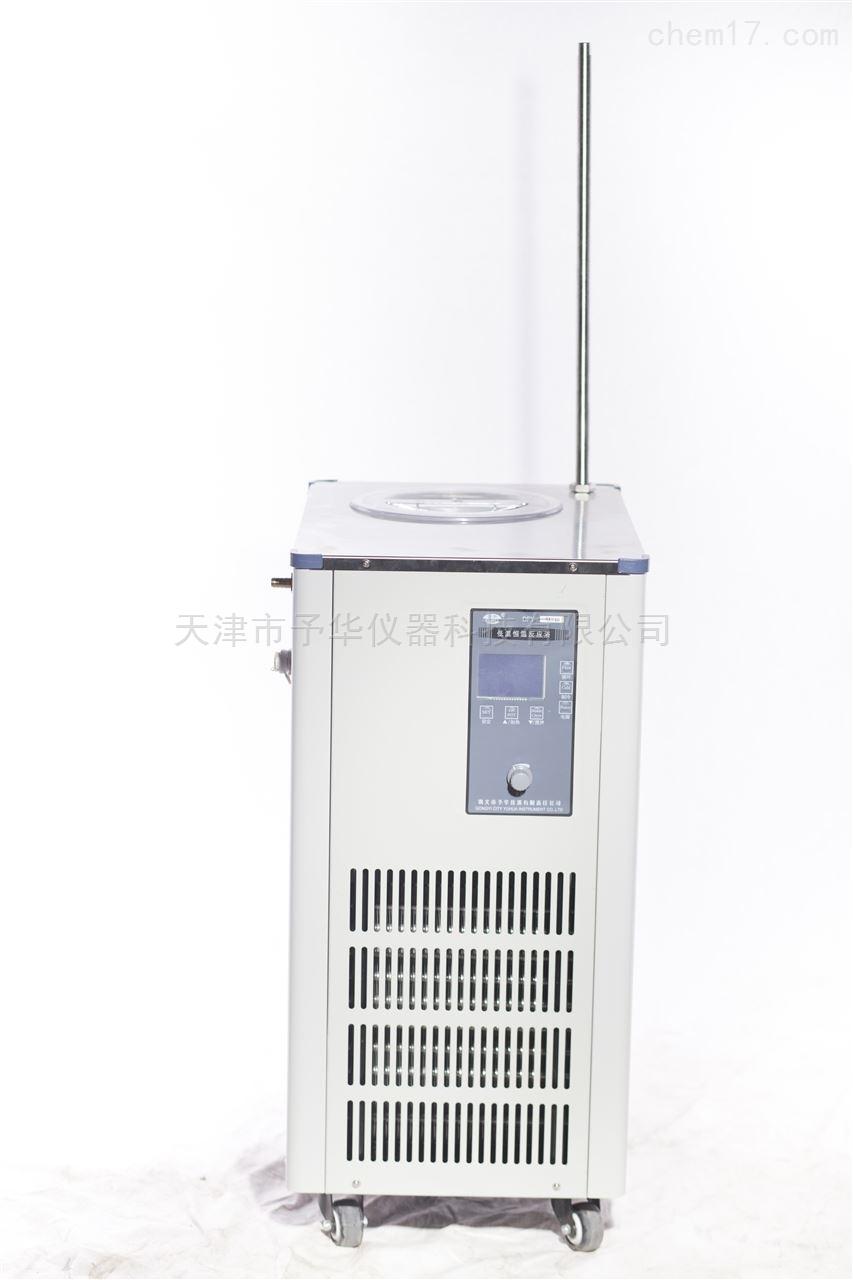 DFY-5/25、30、40低温恒温搅拌反应浴(槽)