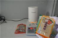 米粉水分快速检测仪参数/检测方法
