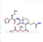 头孢呋辛酯|64544-07-6|优质抗生素类原料