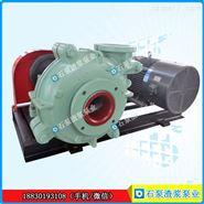耐腐蚀渣浆泵离心泵沃曼泵矿浆泵输送泵