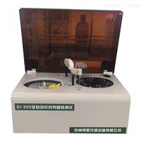 DJ-300全自动农药残留检测仪食品安全速测仪40通道