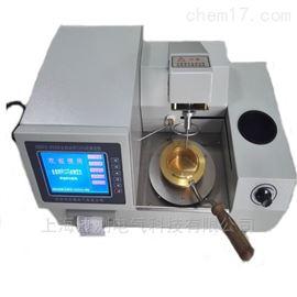 SYD-3536D全自动开口闪点试验器 (触摸屏)