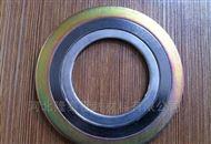 B0222金属缠绕垫片保证质量厂家