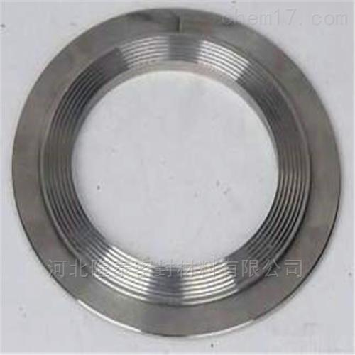 基本型金属齿形垫片  厂家批发规格齐全