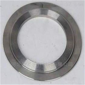 金属齿形垫片厂家 供应直销