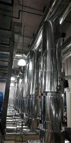硅酸铝管道铝皮保温施工报价