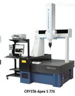标准CNC三坐标测量机