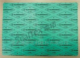 XB450高压石棉橡胶板供应生产厂家